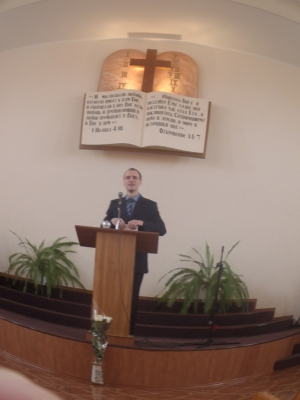 проповедники_1