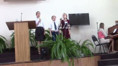 Детская_викторина_29