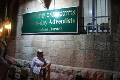 Израиль 2014_16