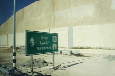 Израиль 2014_65