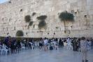 Израиль 2014_41