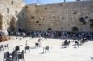 Израиль 2014_42