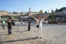 Израиль 2014_48