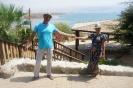 Израиль 2014_85